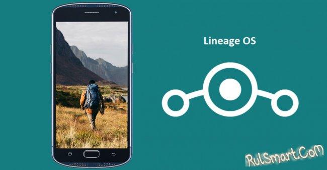 AGM X1 получил кастомную прошивку LineageOS на базе Android 6.0