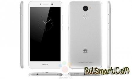 Huawei Enjoy 7 Plus: характеристики доступного смартфона