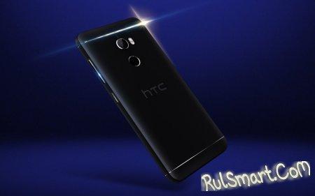 HTC One X10: красивый смартфон с MediaTek Helio P10