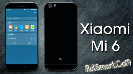 Xiaomi Mi 6: тестирование производительности в бенчмарке