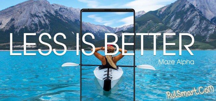 Maze Alpha: бюджетный конкурент для безрамочного Xiaomi Mi MIX