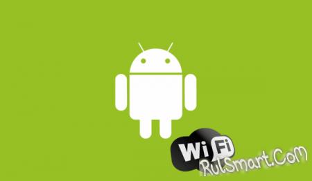 Как включить отладку по Wi-Fi на Android