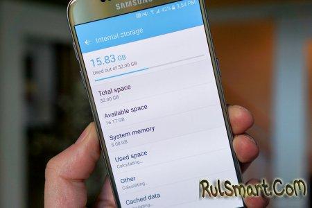 Как устанавливать приложения на карту памяти на Андроид