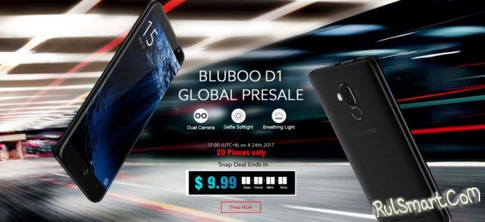 Bluboo D1 с двойной камерой будет продаваться по цене $9.99