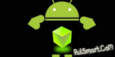 Как сделать приложение системным на Android (простой способ)