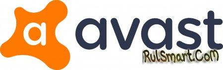 Как добавить файл в исключения антивируса Avast