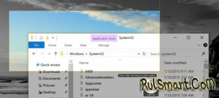 Как сделать скриншот в Windows 10 (все самые простые способы)