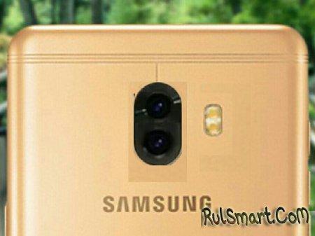 Samsung Galaxy C10 – первый смартфон с двойной камерой в линейке