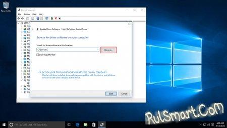 Как создать резервную копию драйверов Windows 10 (инструкция)