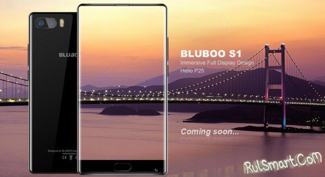 Bluboo S1 — недорогой безрамочный смартфон с 6 ГБ ОЗУ
