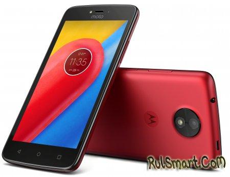 Moto C и Moto C Plus: новые бюджетные смартфоны