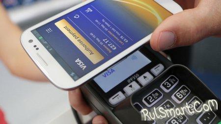Какие российские банки будут поддерживать Android Pay