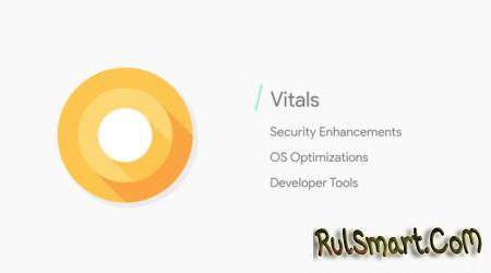 Android 8.0 Oreo: первые подробности следующего крупного обновления