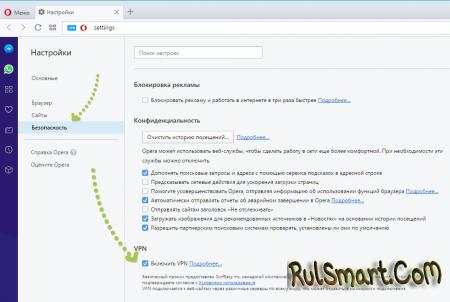 Как зайти во Вконтакте, Яндекс и Одноклассники в Украине?