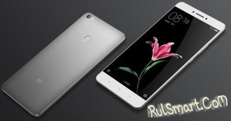 Фаблет Xiaomi Mi Max 2 анонсируют 25 мая