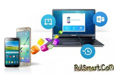 Как обновить смартфон Samsung Galaxy через компьютер