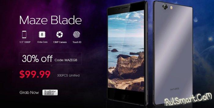Maze Blade: бюджетный смартфон временно подешевел до $99.99