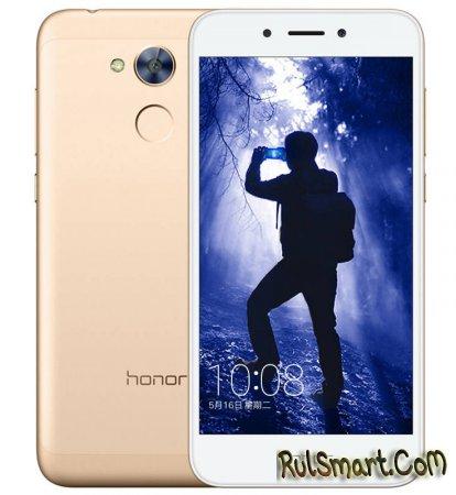 Huawei Honor 6A — новый бюджетный смартфон на Android 7.0
