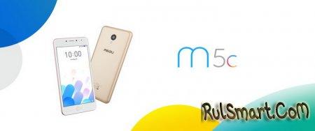 Meizu M5c — бюджетный смартфон из линейки Meilan
