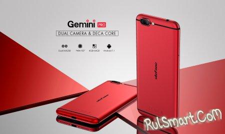 Ulefone Gemini Pro: 10-ядерный смартфон с двойной камерой