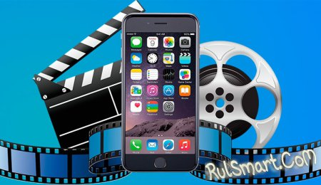 Как записать видео с экрана iPhone? (пошаговая инструкция)