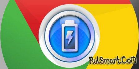 Службы Google разряжают батарею (как исправить, пошаговая инструкция)