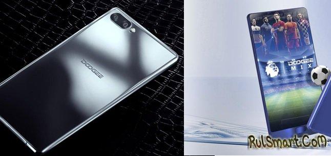 DOOGEE MIX: безрамочный смартфон получит новые премиальные расцветки