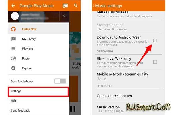 Как добавить музыку в смарт-часы на Android Wear (инструкция)