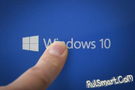 Как удалить обновления Windows 10? (пошаговая инструкция)