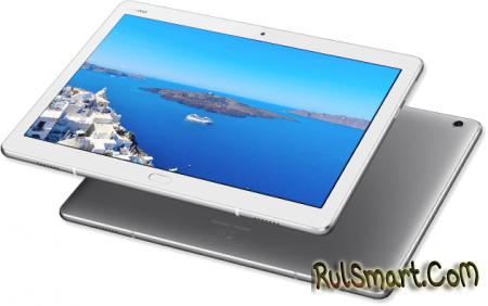 Huawei MediaPad M3 Lite 10 — музыкальный планшет среднего класса