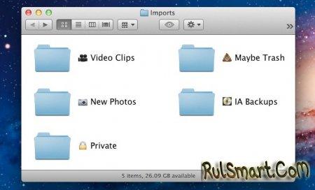 Как скрыть файлы/папки на MacOS? (пошаговая инструкция)