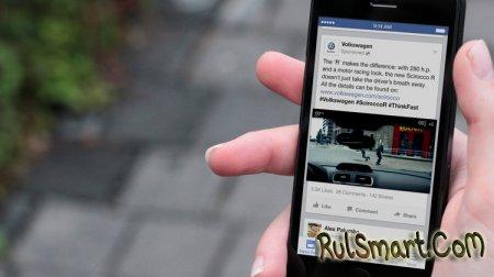 Как скачать видео с Facebook (без программ, инструкция)