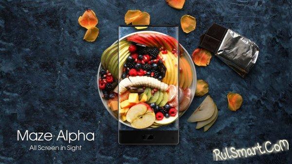 Maze Alpha — недорогой безрамочный смартфон скоро в продаже