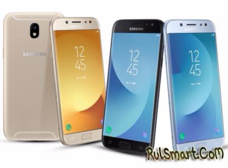 Смартфоны Samsung Galaxy J (2017): стильные, но дорогие