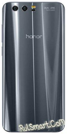 Honor 9: стильный и мощный флагманский смартфон