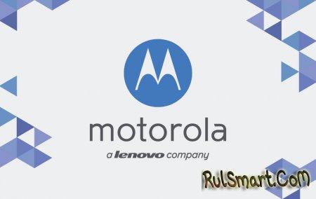 Motorola анонсирует новые смартфоны в России 27 июня
