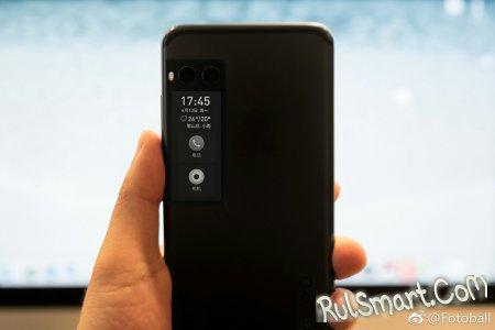 Meizu Pro 7: смартфон с рабочим вторым экраном