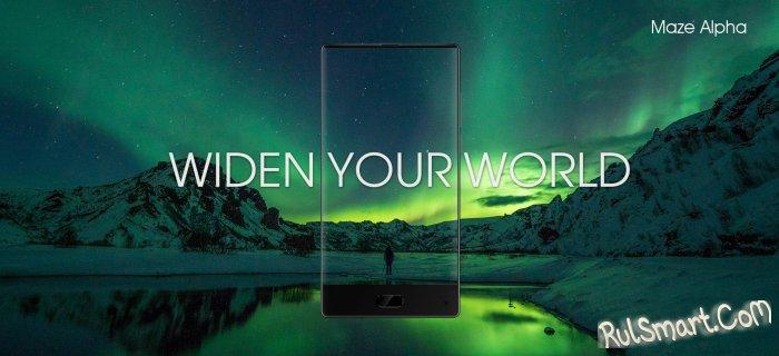 Maze Alpha — безрамочный смартфон и бюджетный конкурент Xiaomi Mi Mix