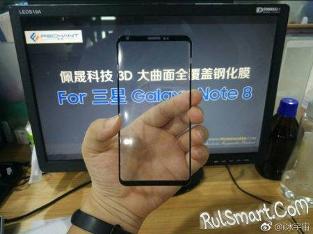 Samsung Galaxy Note 8: в сети замечено фото лицевой панели
