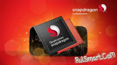 Qualcomm Snapdragon 450: бюджетный мобильный процессор, но мощный