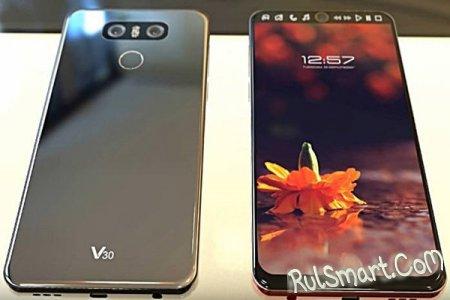 LG V30: флагманский смартфон анонсируют 31 августа