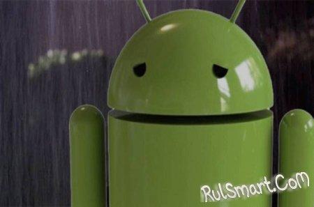 Как исправить ошибку «Приложение Google остановлено» на Android?