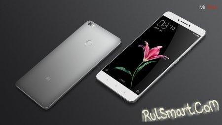 Xiaomi Mi Max обновляется до MIUI 8.5 на Android 7.0 Nougat