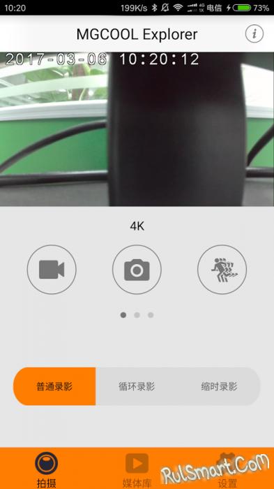 Обзор MGCOOL Explorer — самая дешевая китайская экшн-камера с 4K