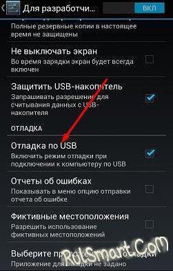 Как зайти в Recovery на Android (пошаговая инструкция)
