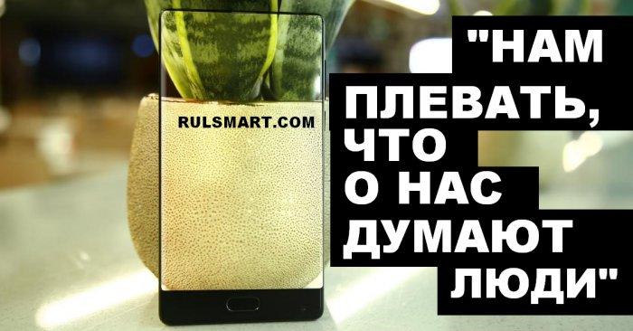 DOOGEE MIX: история создания доступного безрамочного смартфона