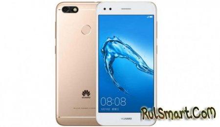 Huawei Enjoy 7: официальный анонс бюджетного смартфона со Snapdragon 425