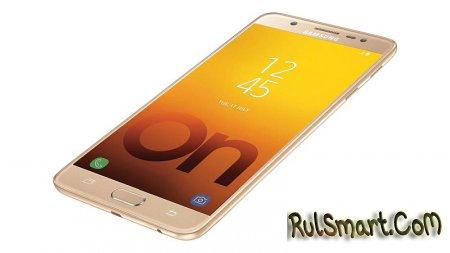 Samsung Galaxy On Max: смартфон с фронтальной вспышкой (анонс)
