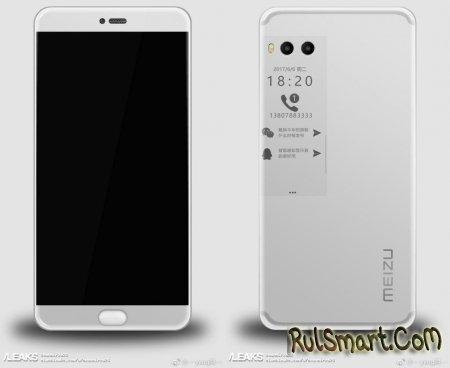 Meizu Pro 7 — первый смартфон с чипсетом Mediatek Helio X30