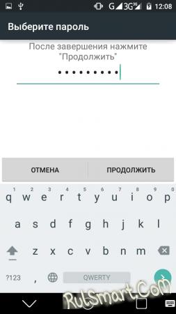 Как настроить VPN на Android? (пошаговая простая инструкция)